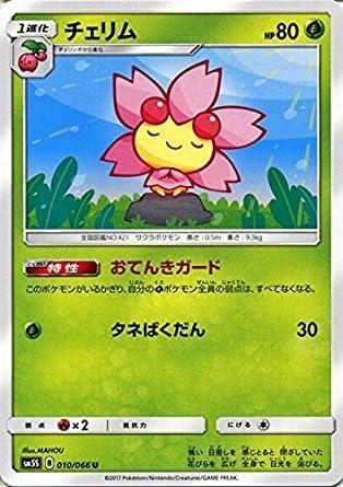 Pokemon card game SM/ CHERIMU (U)/Mr. ultra | | | Approvisionnement Suffisant Et Une Livraison Rapide  15d76f