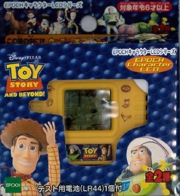 EPOCH Zeichen LCD Serie toystory (Toy Story) Woody und Jessie Hat Rally (Jessie Toy Story Hat)