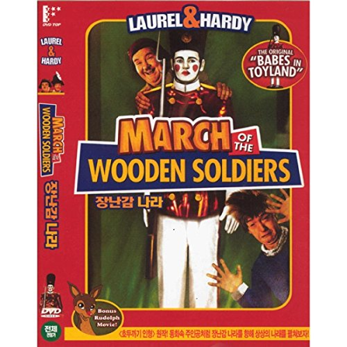 Marsch des Holz Soldaten / Babes in Toyland (1934) Alle Region