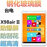 "Junsi Tempered Glass Film Screen Protector for 9.7"" Teclast X98 Air 3G Tablet"