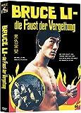 Bruce Li - Die Faust der Vergeltung - Limited Edition - Mediabook  (+ DVD), Cover A