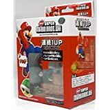 New Super Mario Bros. Wii Sound figure Continuous 1UP (japan import)