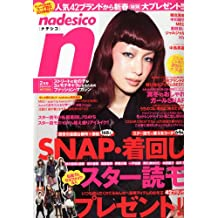 nadesico ( ナデシコ ) 2010年 02月号 [雑誌]
