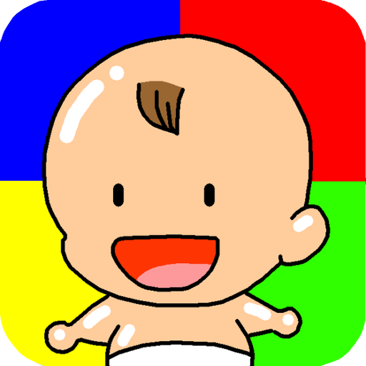 baby-learns-colours-touch-game