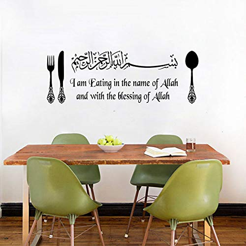 yiyiyaya Slamic Vinyl-Wandaufkleber Dining Kitchen Islamic Wall Art Decals Essen im Namen von Allah Bismillah   105 * 42cm