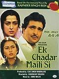 Ek Chadar Maili Si