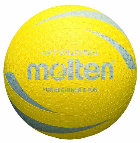 molten Kinder Dodgeball, gelb, 21.0 cm, S2V1250-Y