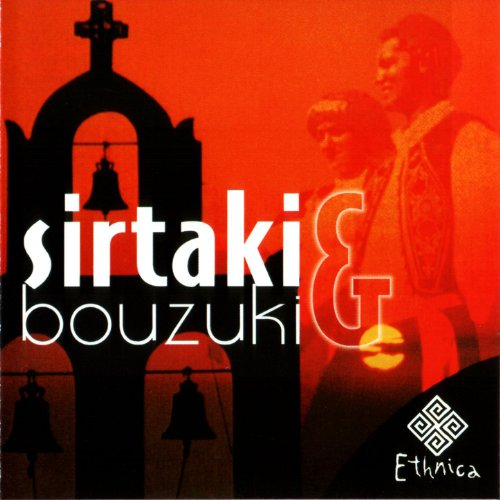 Sirtaki - Bouzouki