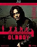 Old Boy Edición Coleccionista (2 Discos + Libreto) [Blu-ray]