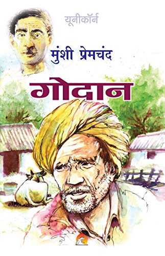 Godan In Hindi Pdf