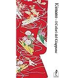 Katsumi Yumioka (Autore), F. Novajra (Traduttore) (1)Disponibile da: 1 marzo 2018 Acquista:  EUR 29,90  EUR 25,41 13 nuovo e usato da EUR 25,20