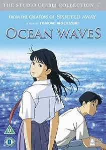 Ocean Waves [DVD]