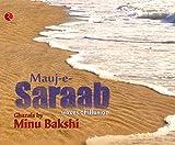 Mauj-e-Saraab (Waves of Illusion)