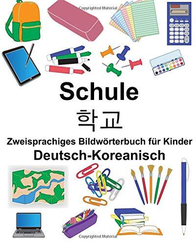 Deutsch-Koreanisch Schule Zweisprachiges Bildwörterbuch für Kinder (FreeBilingualBooks.com)