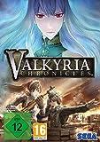 Valkyria Chronicles -