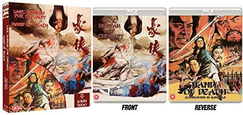 Last Hurrah For Chivalry & Hand Of Death: Two Films By John Woo (Eureka Classics) Blu-ray edition (Eureka-film)