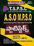 TSPSC ASO / MPSO Statistics [ TELUGU MEDIUM ]