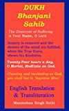 Dukh Bhanjani Sahib  : Translation & Transliteration: Sikhism : Prayer Books