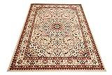 Carpeto Klassischer Orientteppich & Perserteppich mit Orientalisch Ornamente Mandala Muster Kurzflor in Beige Cream/Top Preis - ÖKO Tex (200 x 300 cm)