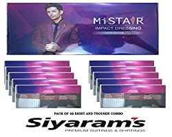 Siyarams Multicolor Gift Packs of Unstitched Shirt & Trouser Fabrics Pack of 10 (101FABRAY18_Multicolored_Freesize)