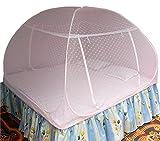 #5: My Moon Traders Nylon Mosquito Net,Rose Pink, 5*6 feet