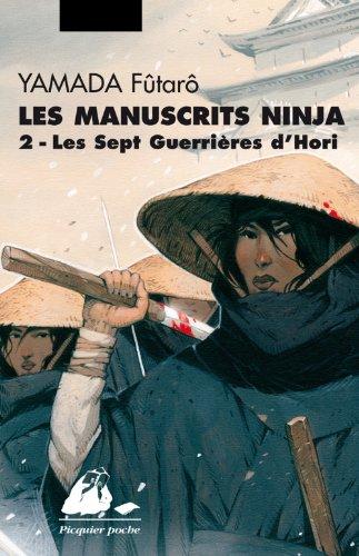 Les manuscrits ninja, Tome 2 : Les sept guerrières d'Hori par Fûtarô Yamada