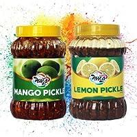 Meghdoot Mango and Lemon Pickle Combo from Khadi India,400g Each