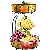 Corbeille à fruits à 2 étages avec arceau de banane, plan de travail en métal pour garder les fruits et légumes frais (bronze