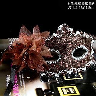 Halloween Masque Mascarade Adulte Femme moitié Visage Princesse côté Fleur Plume Partie Performance Masque Cuir lys Brun