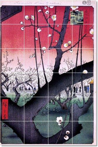 UTAGAWA HIROSHIGE UKIYO-E AZULEJO MURAL COMERCIAL RENOVAR IDEAS  32X 48CM CON (24) 8X 8AZULEJOS DE CERAMICA