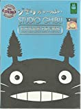Studio Ghibli Special Edition Collection [21 Movies,7 DVDs,All Region Import ]