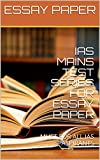 IAS MAINS TEST SERIES FOR ESSAY PAPER : MUST FOR ALL IAS ASPIRANTS
