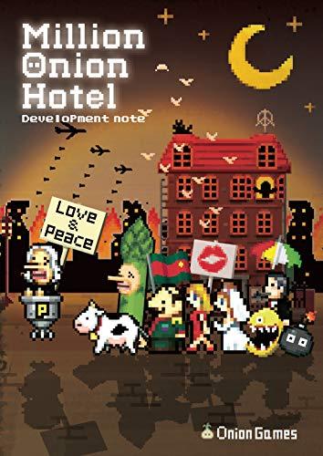 Million Onion Hotel Development Notes (Onion Games) (Japanese Edition)