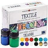 Pintura textil acrílica de alta calidad-a elegir:6 o 12 colores cada 20 ml - colores de tela lavables - Nevskaya Palitra (juego de 6)