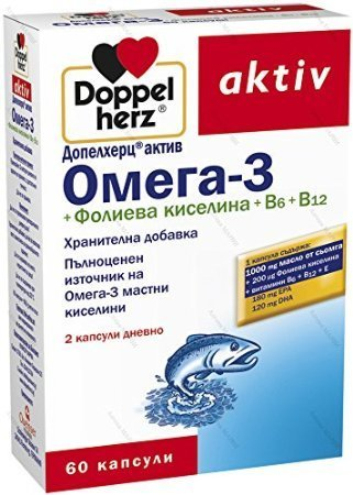 doppelherz-omega-3-folic-acid-b6-b12-60-caps-for-for-healthy-heart-blood-vessels-and-cardiovascular-