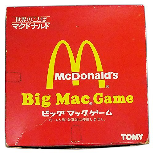 the-world-of-the-words-mcdonalds-big-mac-game-big-mac-game