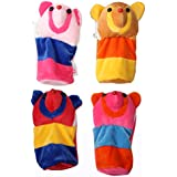 New Born Baby Feeding Bottle Cover For 150 To 200 Ml Baby Bottle Cover Set Feeder Cover New Born Baby Fancy Bottle Cover Feeder Cover Nursing Cover Glass Bottle Cover (Multi-color Pack Of 4)