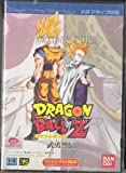 Dragon Ball Z: Buyuu Retsuden [Japan Import] [Sega Megadrive] (japan...