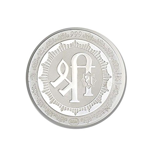 WHP Jewellers BIS Hallmarked 20.02 grams 999 Silver Coin