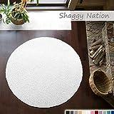 Shaggy-Teppich | Flauschiger Hochflor für Wohnzimmer, Schlafzimmer, Kinderzimmer oder Flur Läufer | einfarbig, schadstoffgeprüft, allergikergeeignet | Weiss - 160 cm rund
