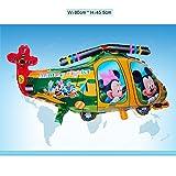 HS Folienballon 32413 Heliumerfüllung - Hubschrauber