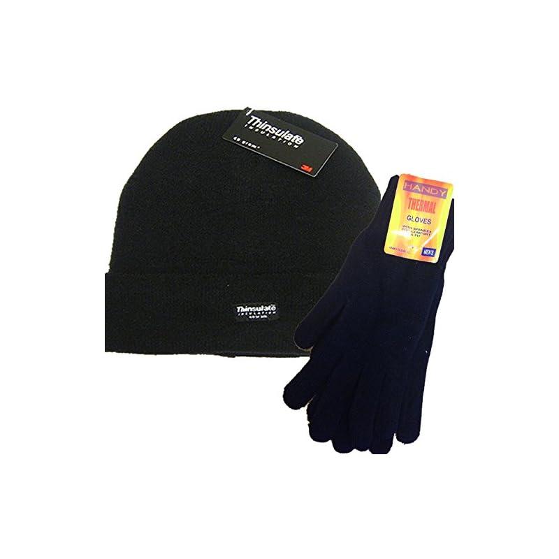 TFNI Plain Black Hat and Gloves Set