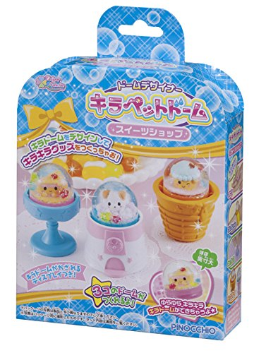 Kira pet dome < sweets shop > -
