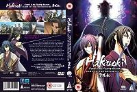 Hakuoki Series 3 Collection [Edizione: Regno Unito] [Import italien]