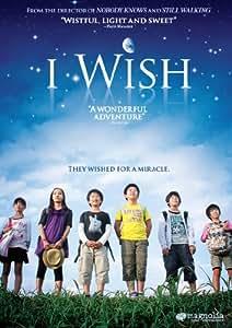 I Wish [DVD] [2011] [Region 1] [US Import] [NTSC]