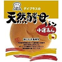 D?a, adem?s de frijol pan Ogura levadura natural en pasta de