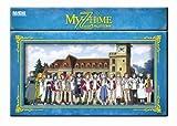 My-Zhime: My-Otome 1 [Import USA Zone 1]