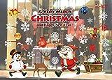 Vetrofania natalizia in PVC Adesivi colorati Babbo Natale rimovibile in vinile Pellicole FAI DA TE Vetrate per porte murali Ornamenti per vetrine, feste Xmas Decorazione modello dimensioni: 55 X 38 cm / 21,6 X 15 '' (807)