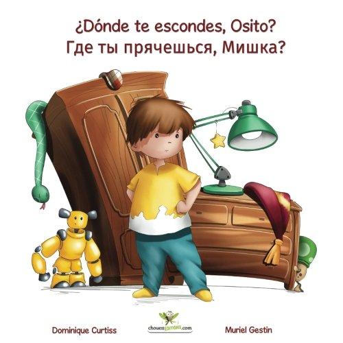 ¿Dónde te escondes, Osito? - Gdye ty pryachesh'sya, Mishka?  (Libro bilingüe + libro de actividades en español - ruso): Volume 1 (Lou & Teddy)