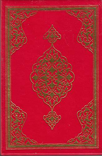 Kur'an-i Kerim Ve Muhtasar Meali. Koran - türkische Ausgabe